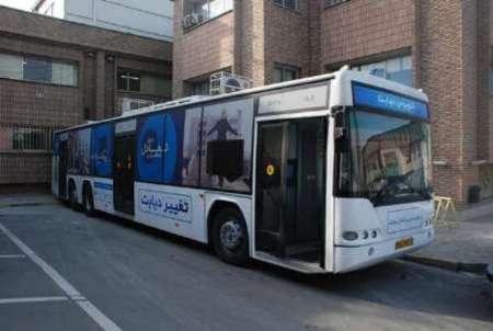 حرکت اتوبوس دیابت در خیابانهای شهر تهران