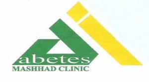 کلینیک تخصصی دیابت مشهد لوگو