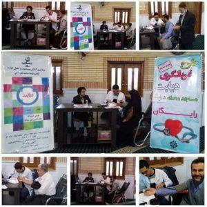 بنیاددیابت در مسجد الغدیرمشهدخدمات سلامت رایگان به شهروندان ارایه داد