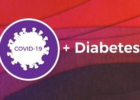 آیا افراد مبتلا به دیابت احتمال بیشتری برای ابتلا به عوارض جدی COVID۱۹ دارند؟